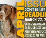 DEADLINE_MARCH2012-200b